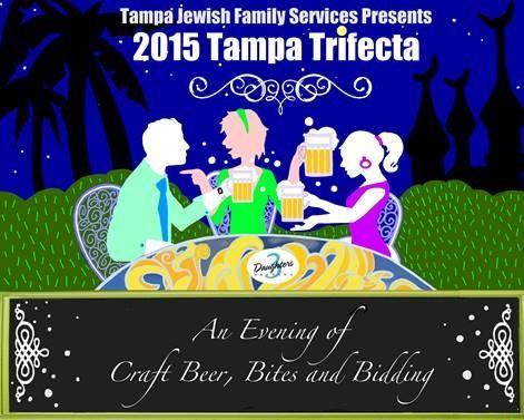 2015 Trifecta artwork