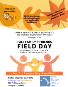 Fall Family Field Day @ Bryan Glazer Family JCC